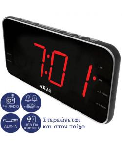 AKAI ACR-3899 Ραδιο-Ρολόγια